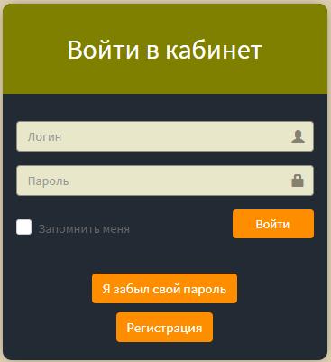 Ingl регистрация