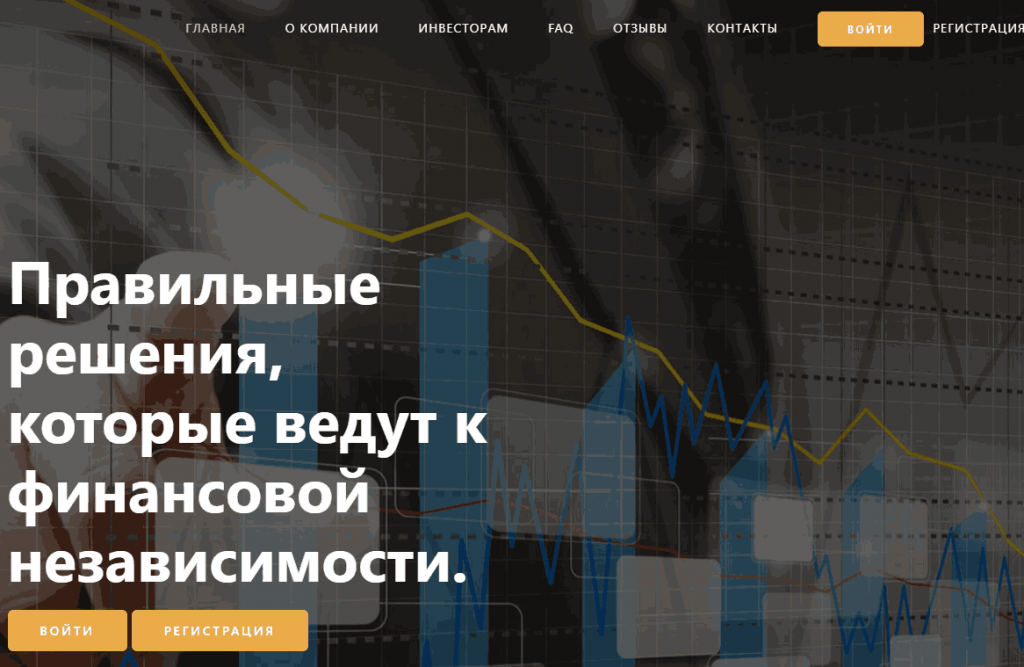 Insta Future сайт компании