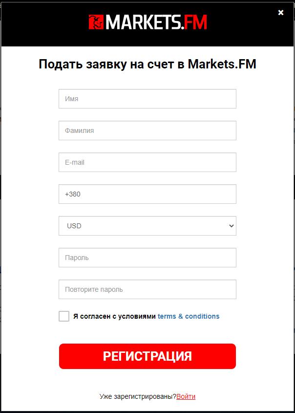 Markets fm регистрация