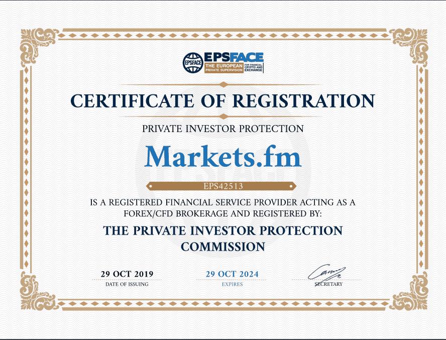 Markets fm сертификат компании