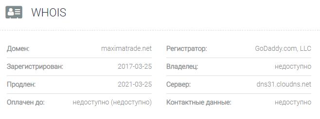 Информация о домене Maxima Trade