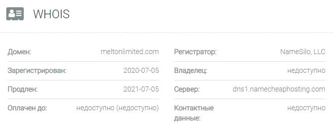 Информация о домене Melton Limited