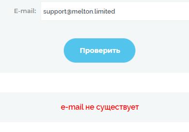 Melton Limited контакты