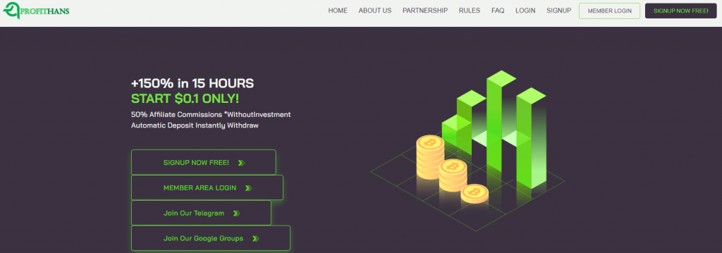 Profithans сайт компании