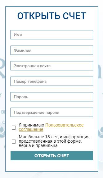 Renessans регистрация