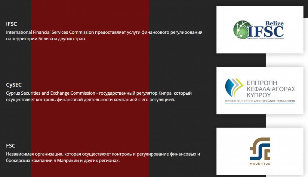 TDI Partners регуляторы финансовых услуг