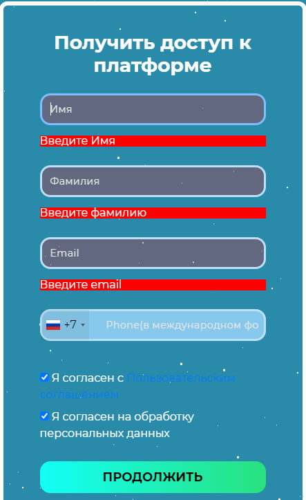 Ton-Company регистрация