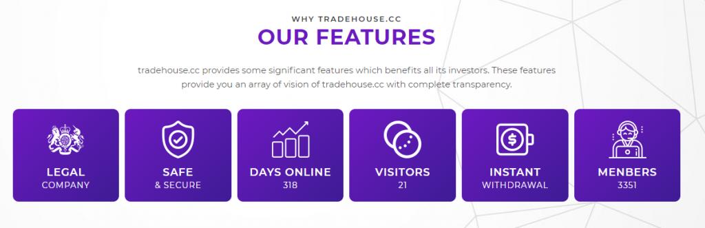 О компании Tradehouse