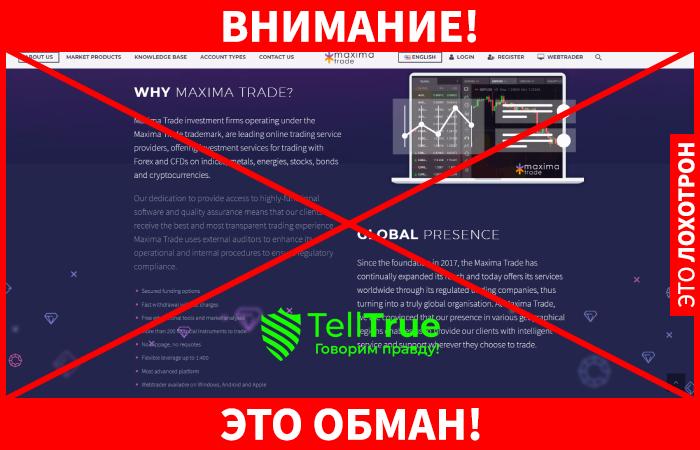 Maxima Trade обман