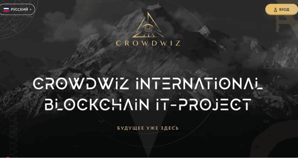 CrowdWiz сайт компании
