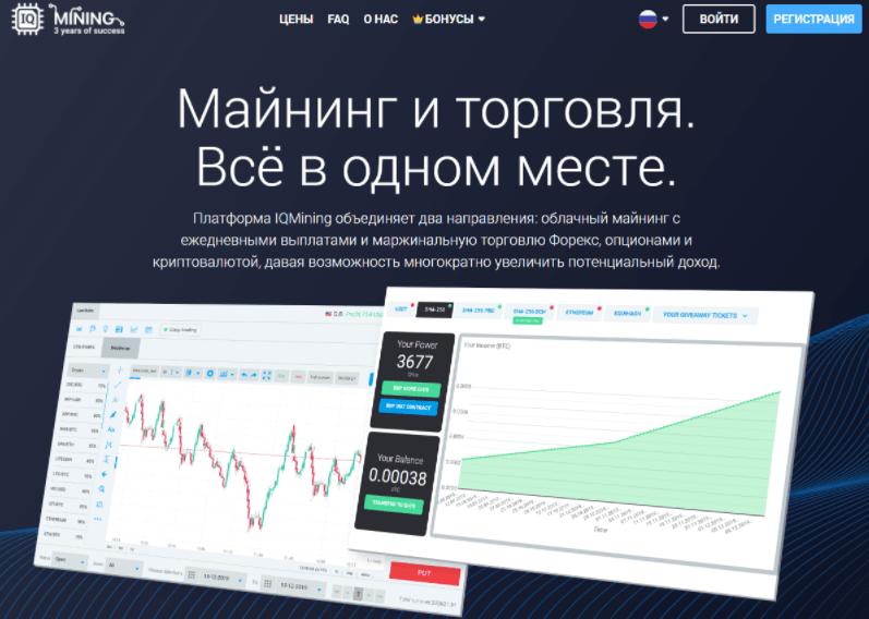 IQMining - сайт компании