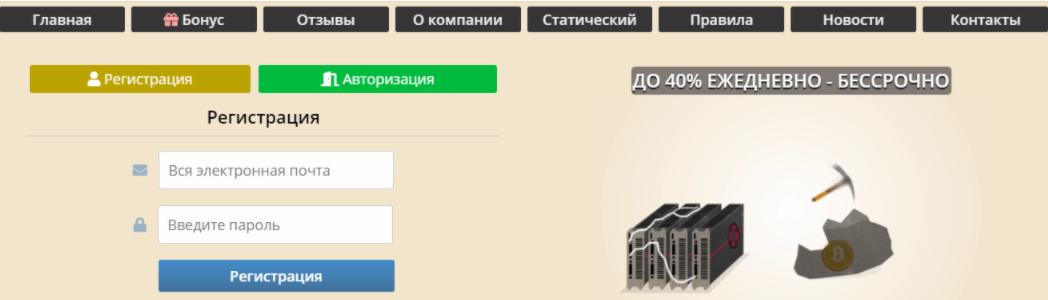 1bas.fun - сайт компании