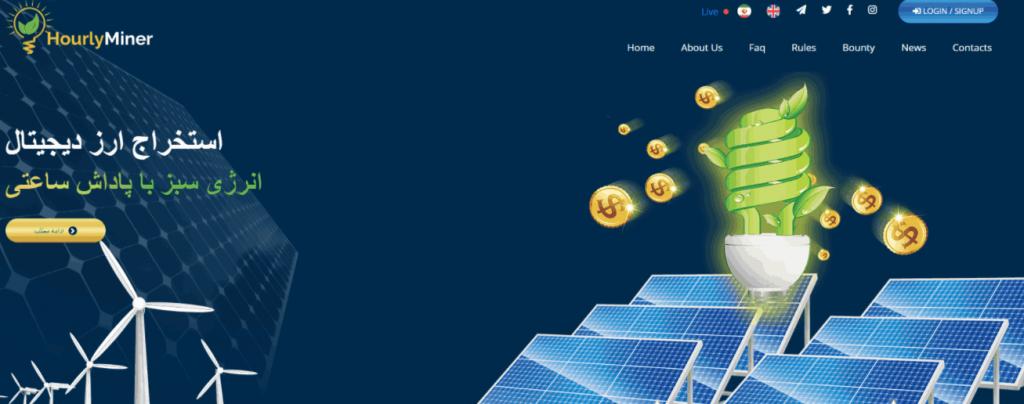 Hourlyminer - сайт компании