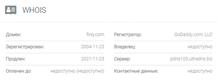 FINQ - основные данные