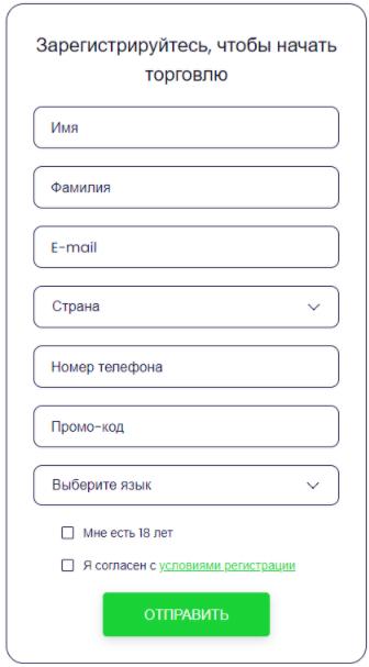 Worldf1n - регистрация