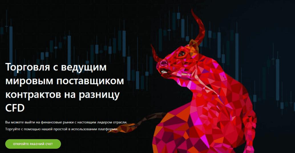AnyTrades - сайт компании