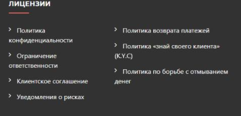 Global Maxis - юридические аспекты
