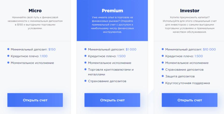 Kr-Trust - торговые аккаунты
