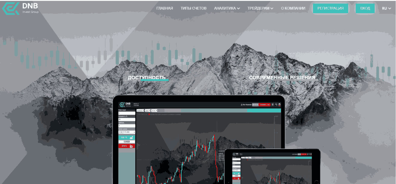 DNB Invest Group - сайт компании