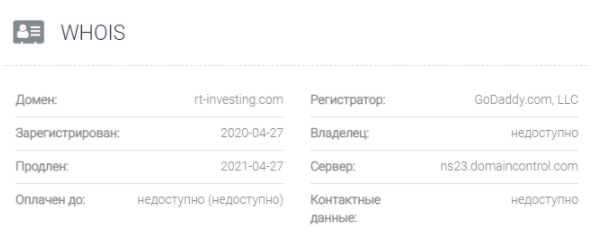 RT-Investing - основные данные