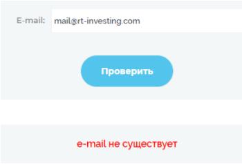 RT-Investing - почта