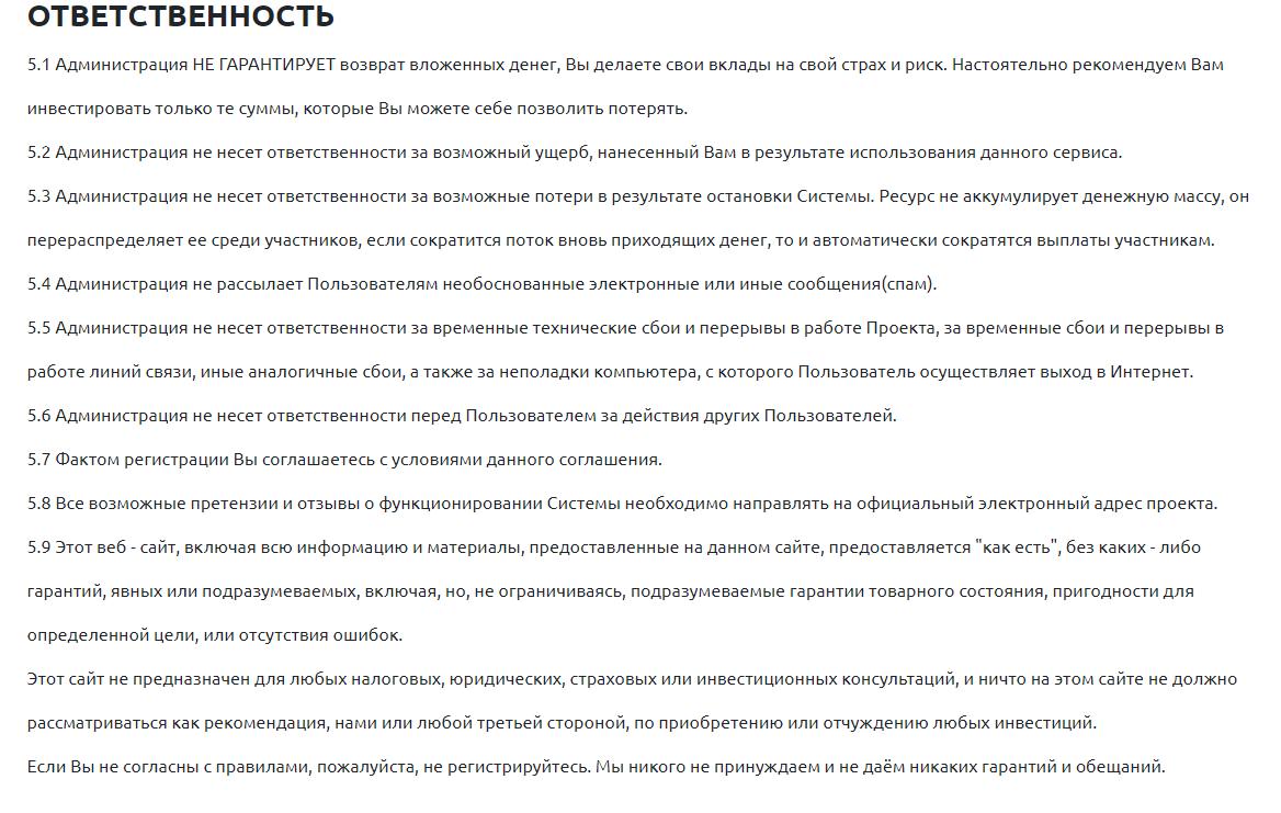 Информация о BARSKY