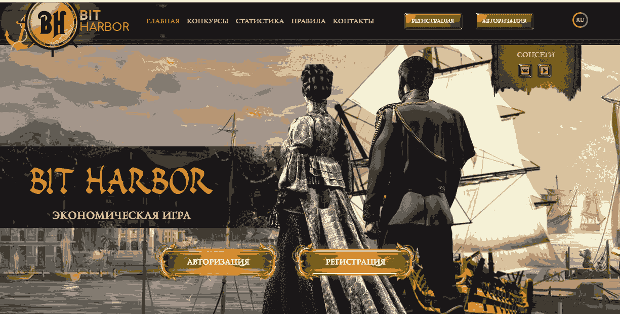 Bit-harbor сайт компании