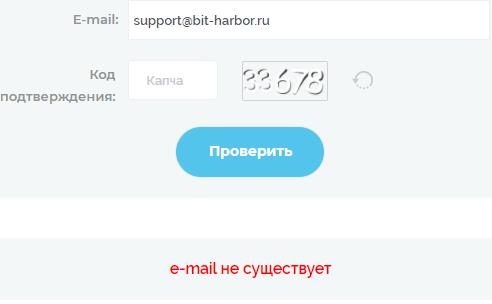 Bit-harbor контакты