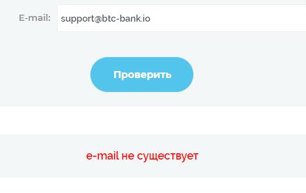 BTC-BANK контакты