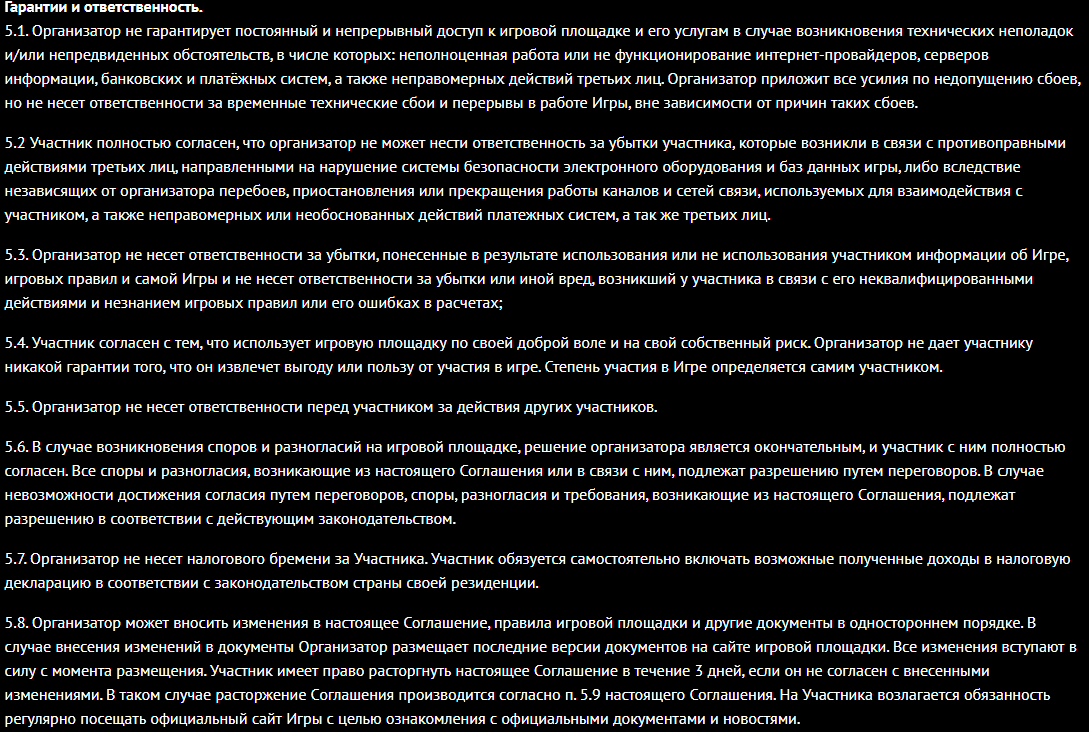 Информация о Cosmo Sfera