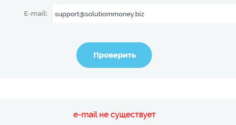 Solutiommoney контакты