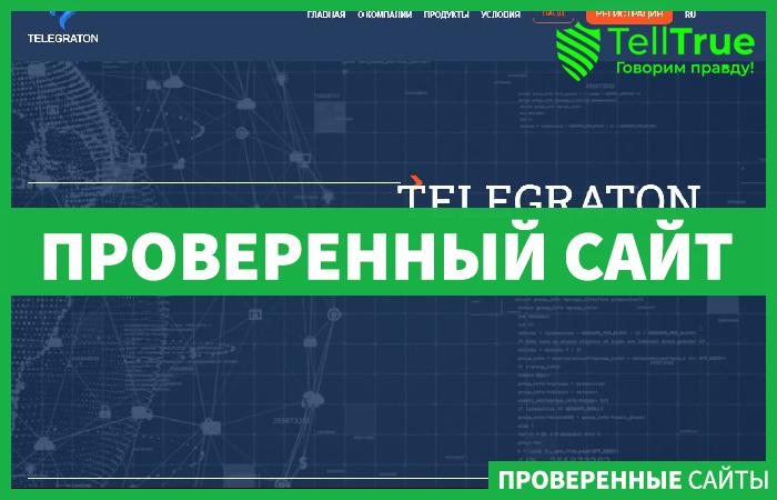 Telegraton – обзор и отзывы