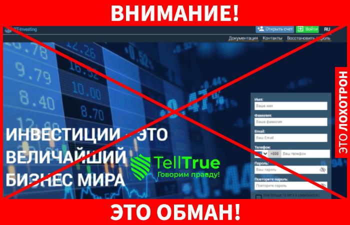 RT-Investing - это обман