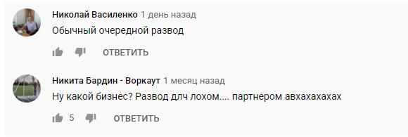 Lyconet - отзывы