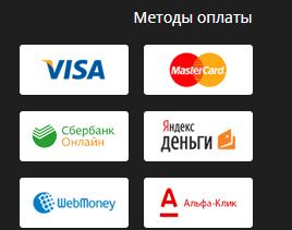 Mystartrade - платёжные системы