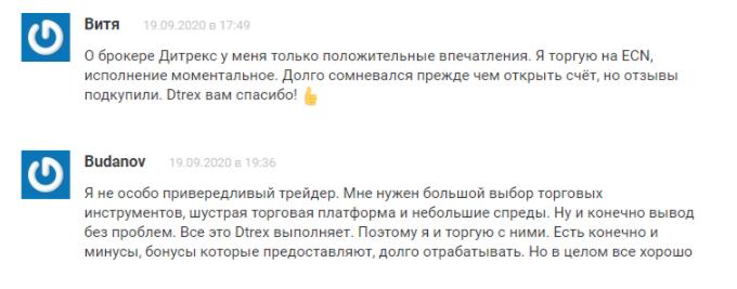 Dtrex - отзывы