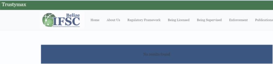 TrustyMax - сайт регуляторов