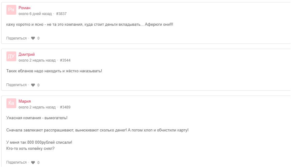 Novafx - отзывы