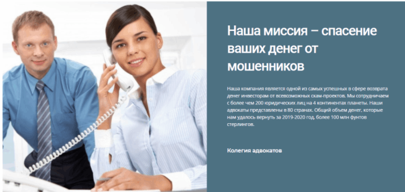 Arbitrage Group - инфа о компании
