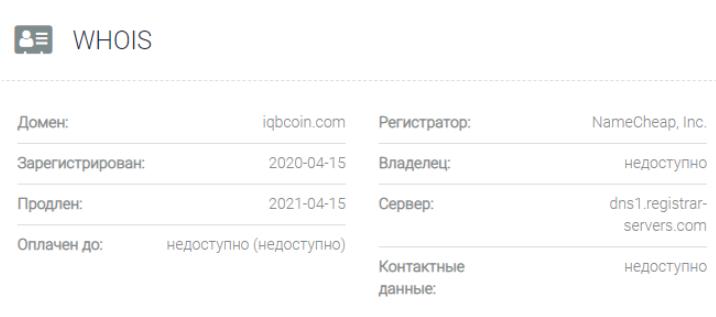 IQBcoin -  основные данные
