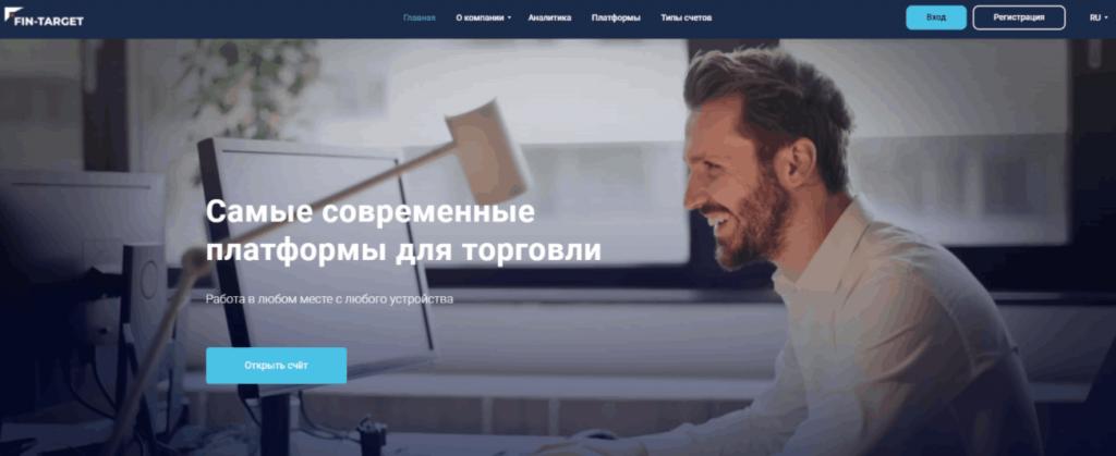 Fin Target -  сайт компании