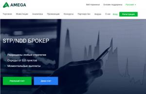 AMEGA - сайт компании
