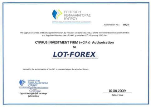 Lot-Forex - сертификат регулятора