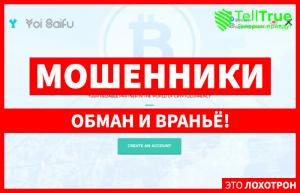 YoiSaifu –мошенники создали фейковый криптокошелек, чтобы получать деньги из воздуха