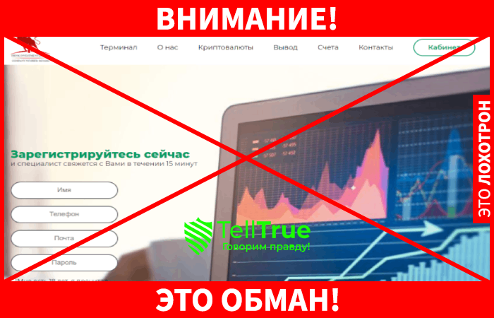 Think Investments Limited - это обман