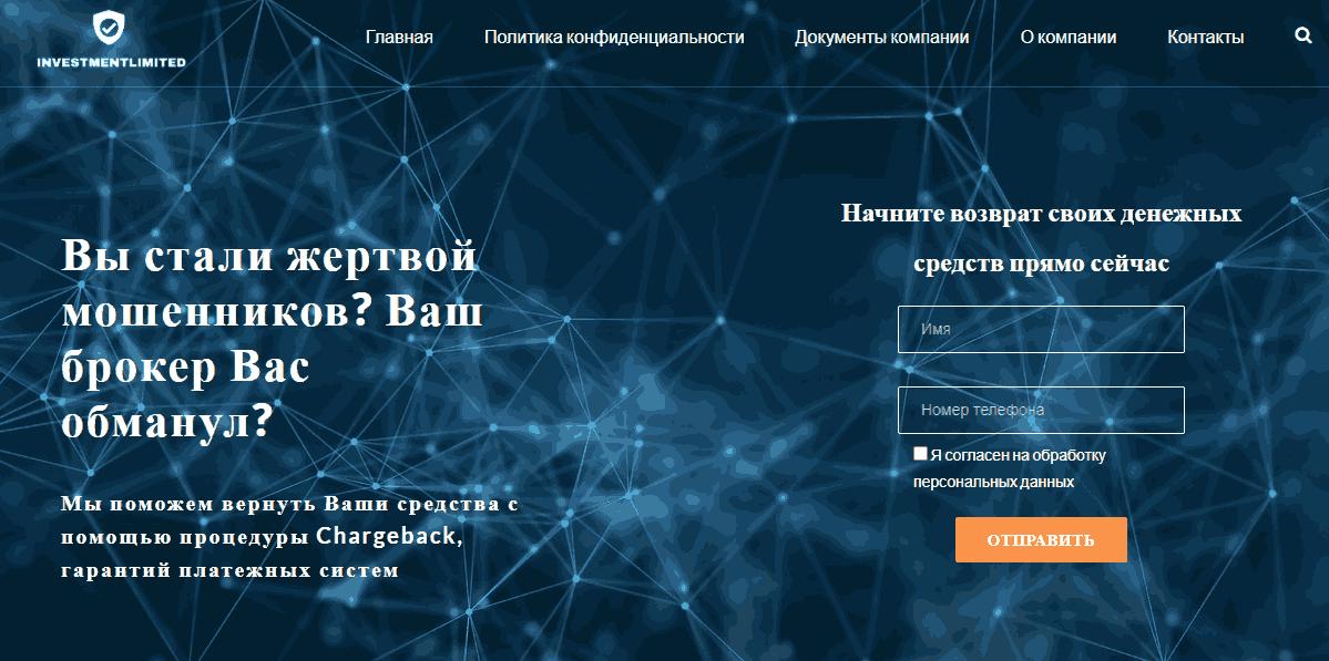 Eesvlawyers - сайт компании