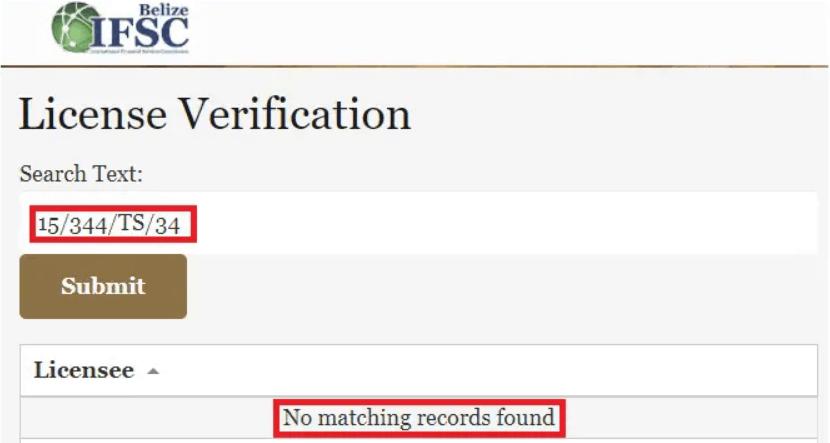 SBS LB - поиск в регуляторе