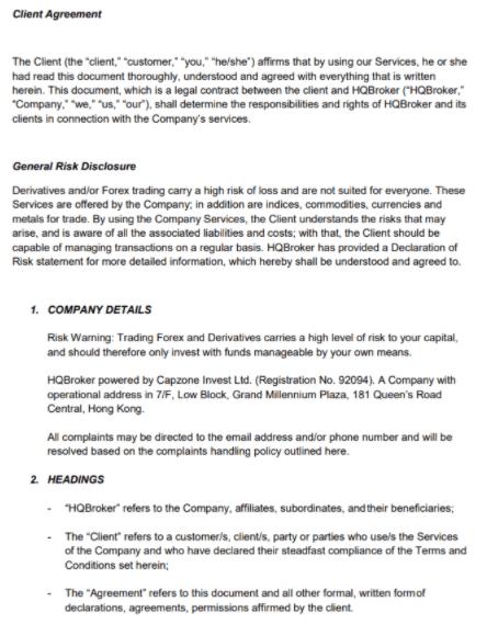 Hqbroker - Клиентское соглашение
