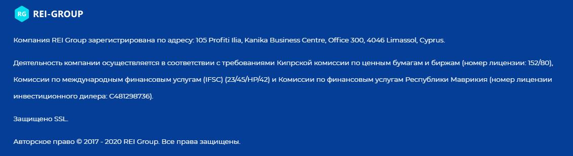 REI-Group - регистрация