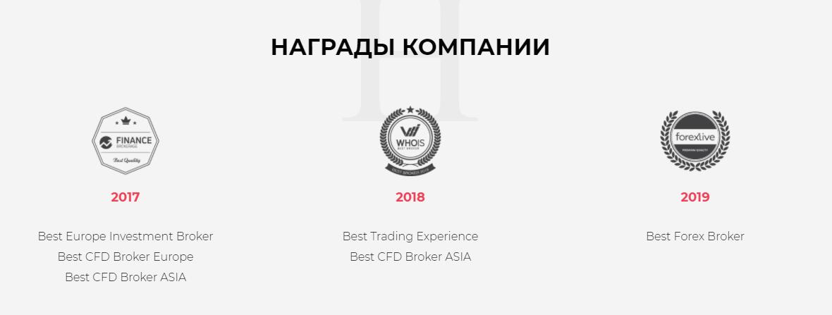 isRate - награды